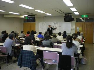 女性のための相続講座1.JPG