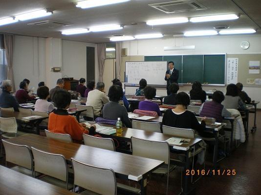 あま市生涯学習課社会教育講座2016.11.25.JPG