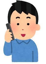 電話する人.jpg