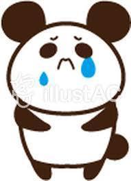 パンダ泣く.jpg